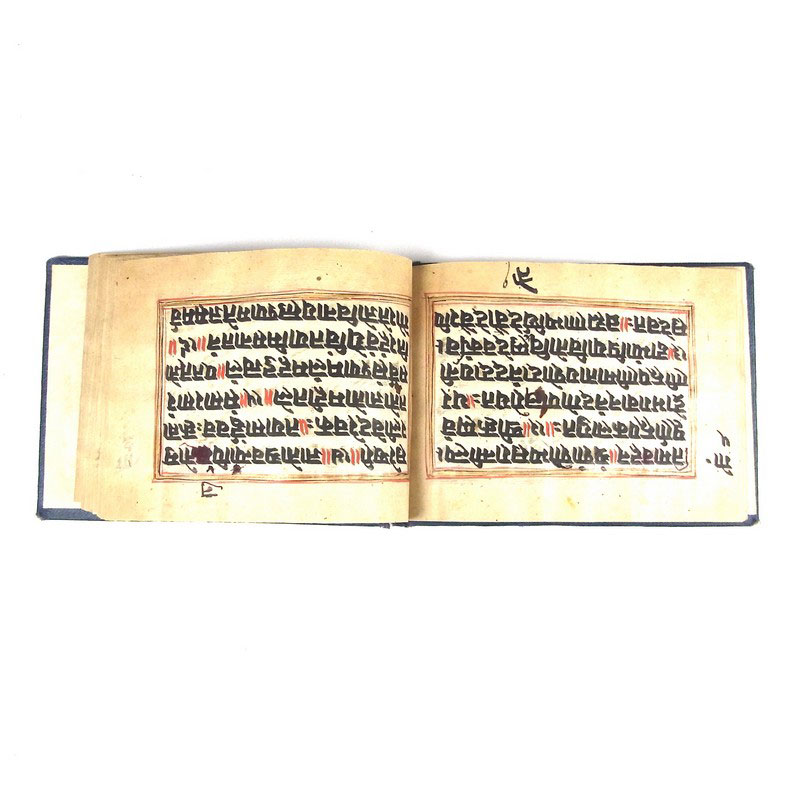 Hindu Prayer Book