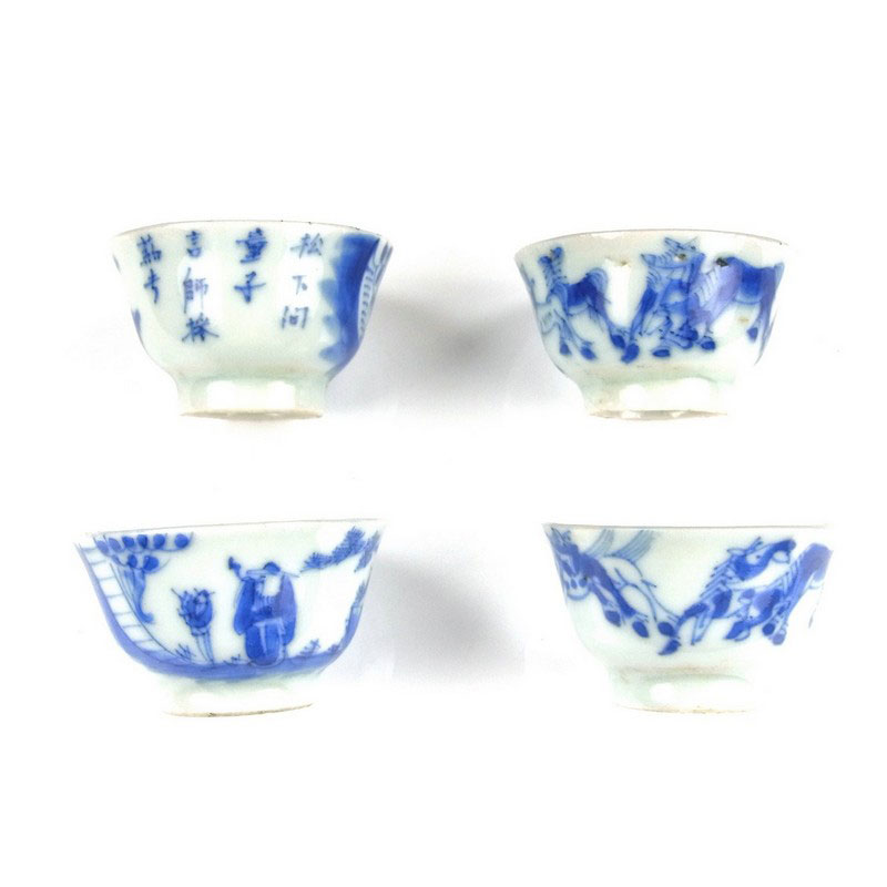 Two pairs of small Chinese blue and white cups, 18th century or later - Image 1