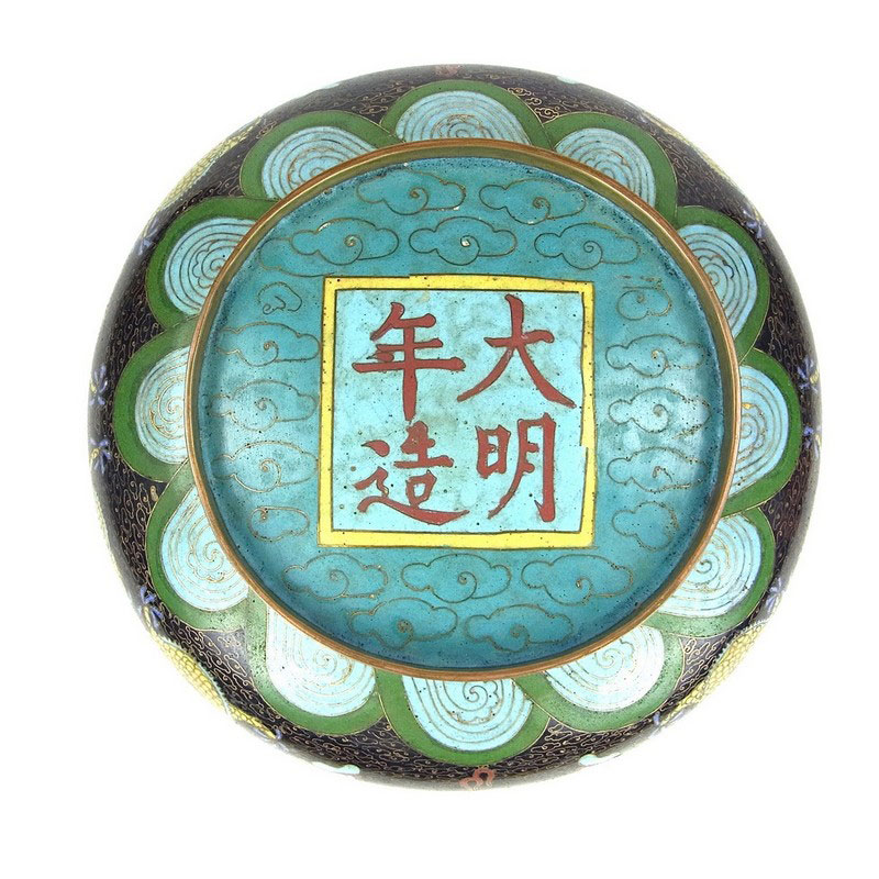 A Chinese cloisonne enamelled bowl, 20th century - Image 3